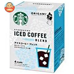 ネスレ日本 スターバックス オリガミ パーソナルドリップ コーヒー アイスコーヒー ブレンド (8.5g×4袋)×6箱入