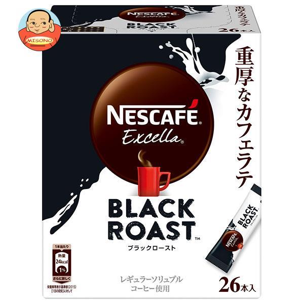 ネスレ日本 ネスカフェ エクセラ ブラックロースト スティックコーヒー (6g×30P)×12箱入