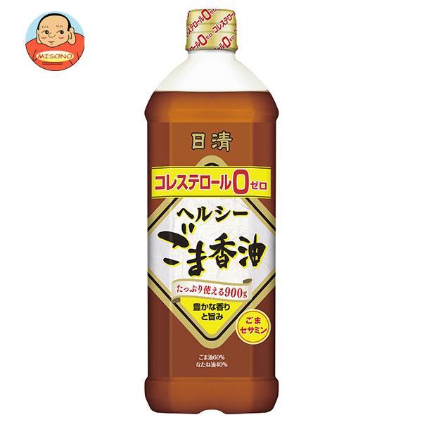 日清オイリオ 日清 ヘルシー ごま香油 900g×8本入