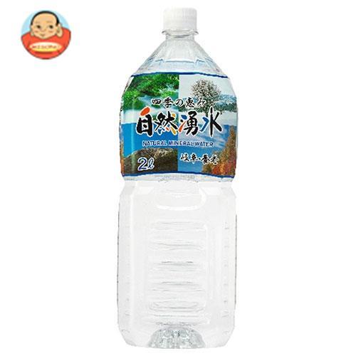 ミツウロコ 四季の恵み 自然湧水 岐阜・養老 2Lペットボトル×6本入