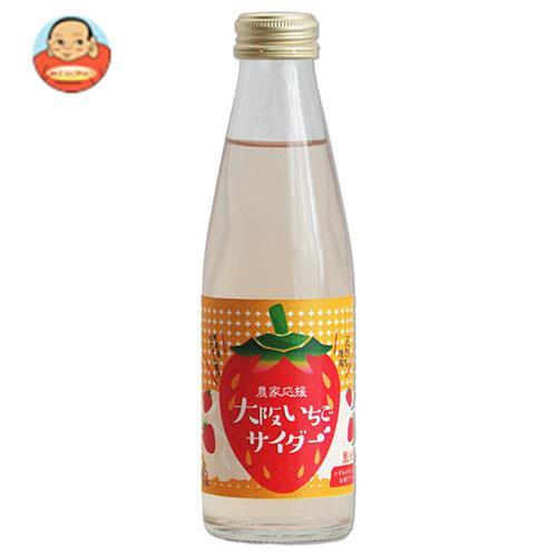 能勢酒造 大阪いちごサイダー 200ml瓶×24本入