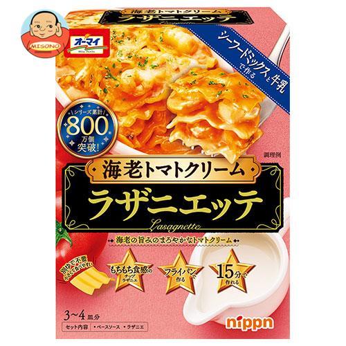 日本製粉 オーマイ ラザニエッテ 海老トマトクリーム 300g×6箱入