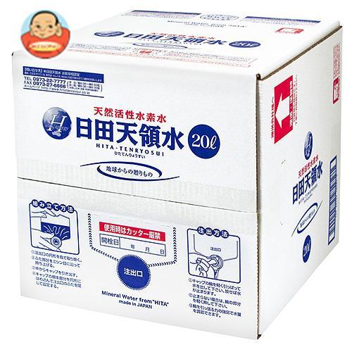 日田天領水 ミネラルウォーター 20L×1箱入