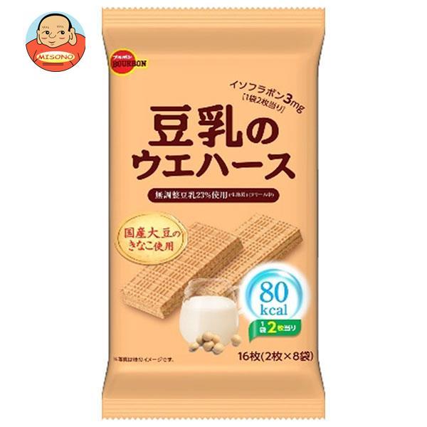 ブルボン 豆乳のウエハース (2枚×8袋)×12(6×2)袋入