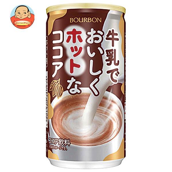 ブルボン 【HOT用】牛乳でおいしくホットなココア 190g缶×30本入