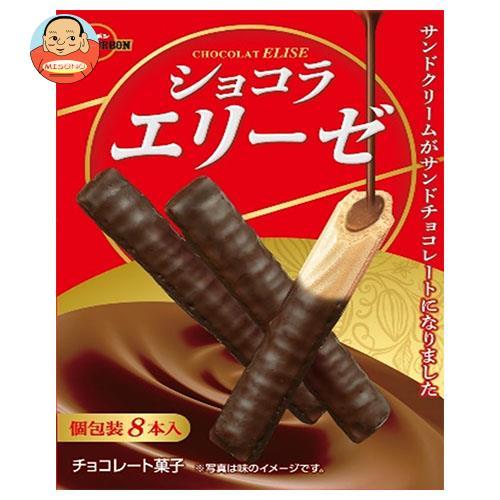ブルボン ショコラエリーゼ 8本×10箱入