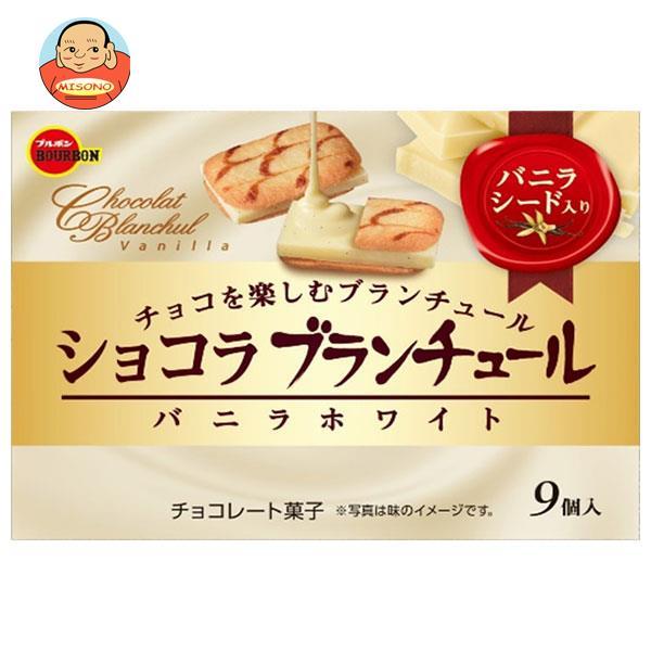 ブルボン ブランチュール ミニチョコレート 北海道ホワイト 12個×10箱入