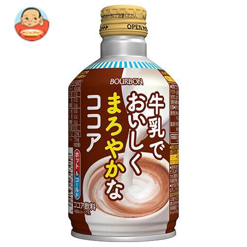 ブルボン 牛乳でおいしくまろやかなココア 280gボトル缶×24本入