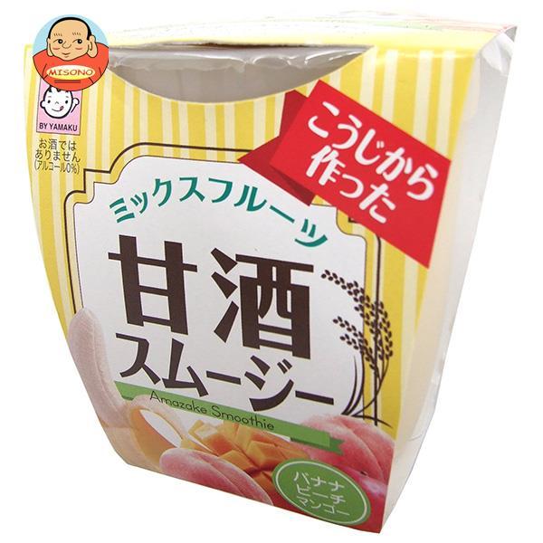 ヤマク食品 甘酒スムージー ミックスフルーツ 180g×12個入