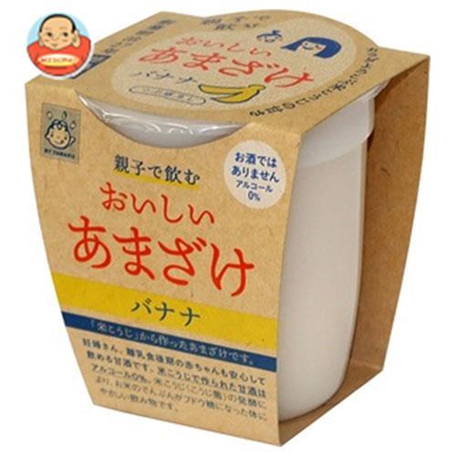 ヤマク食品 親子で飲むおいしい甘酒(バナナ) 180g×12個入