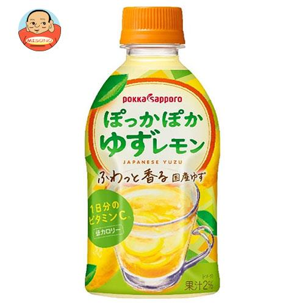 ポッカサッポロ 【HOT用】ぽっかぽかゆずレモン 350mlペットボトル×24本入