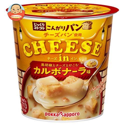 ポッカサッポロ じっくりコトコト こんがりパン CHEESEin(チーズイン) 濃厚カルボナーラ味 カップ入り 26.9g×6個入