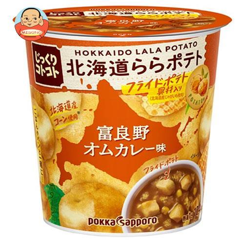 ポッカサッポロ じっくりコトコト 北海道ららポテト 富良野オムカレー味 カップ入り 23.3g×6個入