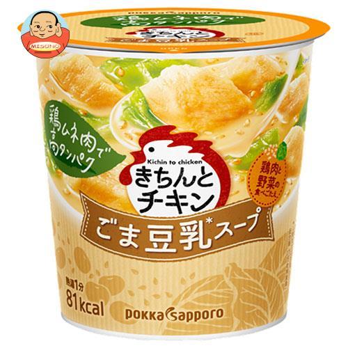 ポッカサッポロ きちんとチキン ごま豆乳スープ カップ入り 20.4g×24個入