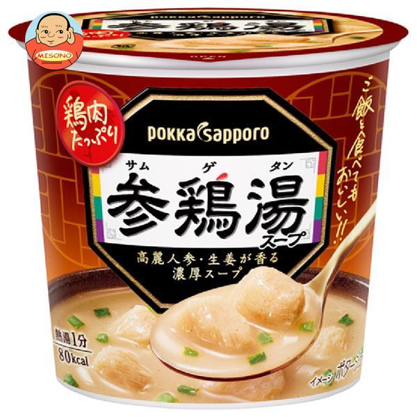 ポッカサッポロ きちんとチキン 参鶏湯風スープ カップ入り 26.0g×24個入