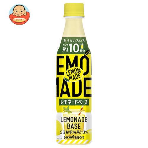 ポッカサッポロ LEMON MADE(レモンメイド) レモネードベース 350mlペットボトル×24本入
