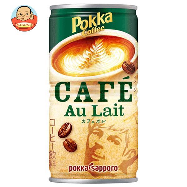ポッカサッポロ ポッカコーヒー カフェオレ 190g缶×30本入