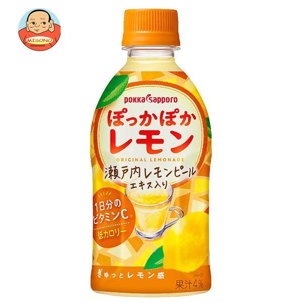 ポッカサッポロ 【HOT用】ぽっかぽかレモン 345mlペットボトル×24本入