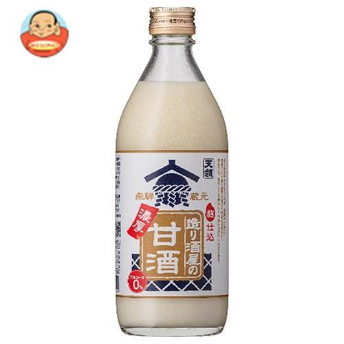 天領食品 造り酒屋の濃厚甘酒 500g瓶×12本入