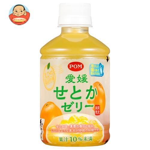 えひめ飲料 POM(ポン) 愛媛せとかゼリー 295mlPET×24本入