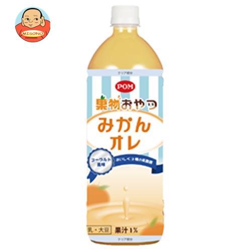 えひめ飲料 POM(ポン) 果物おやつみかんオレ 1000mlPET×6本入