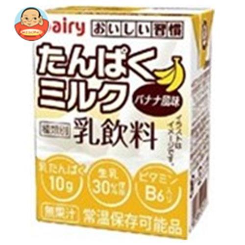 南日本酪農協同 デーリィ おいしい習慣 たんぱくミルク バナナ風味 200ml紙パック×24本入