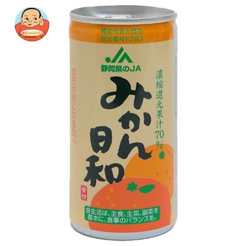 JA静岡経済連 みかん日和 190g缶×30本入