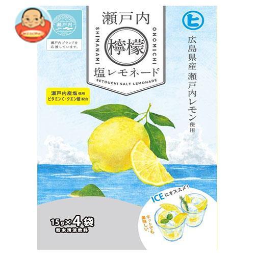 樋口製菓 瀬戸内塩レモネード (15g×4袋)×20個入