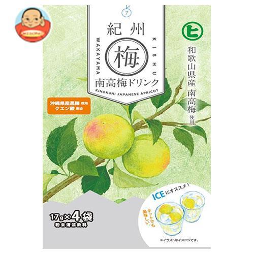 樋口製菓 紀州南高梅ドリンク (17g×4袋)×20個入