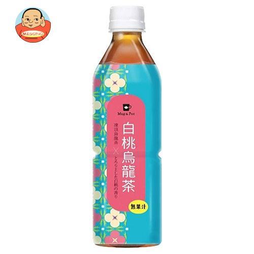 Tokyo Tea Trading 白桃烏龍茶 500mlペットボトル×24本入