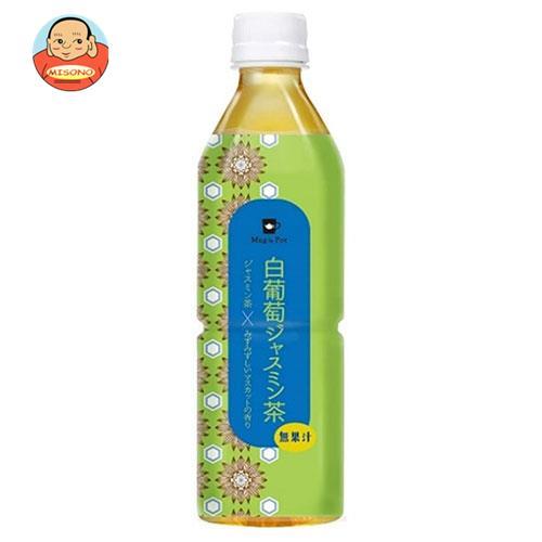 Tokyo Tea Trading 白葡萄ジャスミン茶 500mlペットボトル×24本入