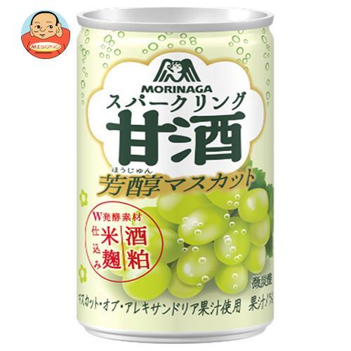 森永製菓 スパークリング甘酒 芳醇マスカット 190ml缶×30本入