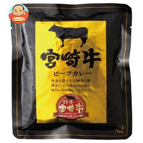 響 宮崎牛ビーフカレー 160g×30袋入