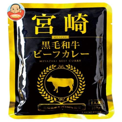 響 宮崎黒毛和牛ビーフカレー 160g×30袋入