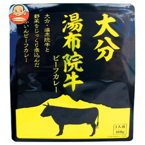響 大分湯布院牛ビーフカレー 160g×30袋入
