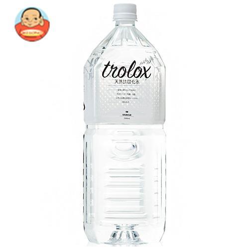 トロロックス 天然抗酸化水 Trolox(トロロックス) 2Lペットボトル×6本入