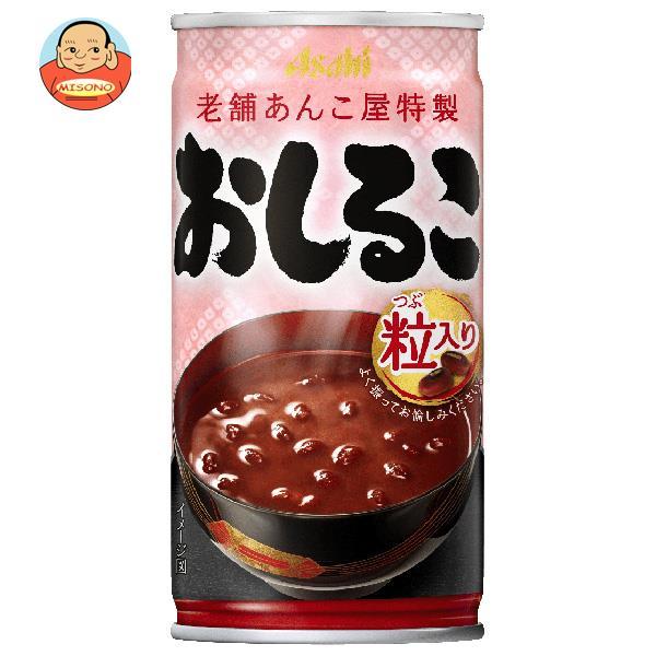 アサヒ飲料 アサヒ おしるこ 190g缶×30本入