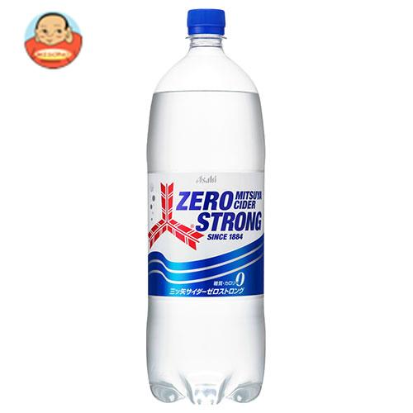 アサヒ飲料 三ツ矢サイダー ゼロストロング 1.5Lペットボトル×8本入