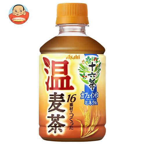アサヒ飲料 【HOT用】アサヒ 十六茶温麦茶 275mlペットボトル×24本入