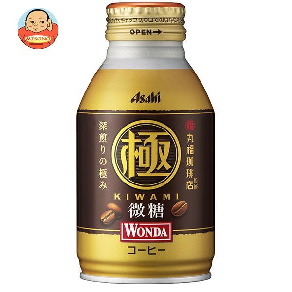 アサヒ飲料 WONDA(ワンダ) 極 微糖 260gボトル缶×24本入