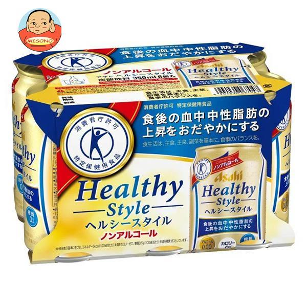アサヒ飲料 ヘルシースタイル(6缶パック) 【特定保健用食品 特保】 350ml缶×24(6×4)本入