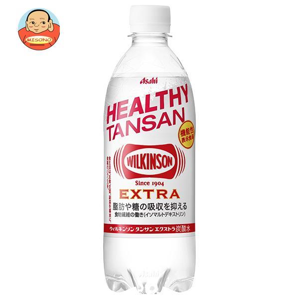 アサヒ飲料 ウィルキンソン タンサン エクストラ【機能性表示食品】 490mlペットボトル×24本入