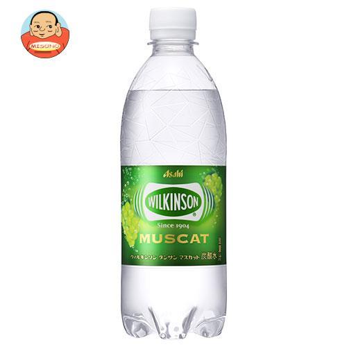 アサヒ飲料 ウィルキンソン タンサン マスカット 500mlペットボトル×24本入
