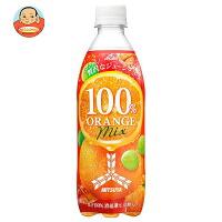 アサヒ飲料 三ツ矢 100%オレンジミックス 500mlペットボトル×24本入