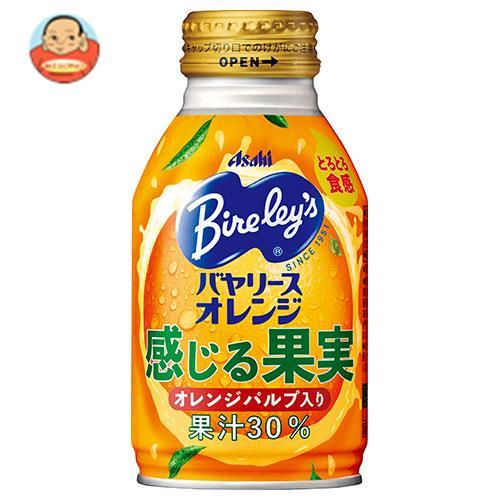 アサヒ飲料 バヤリース オレンジ感じる果実 280mlボトル缶×24本入