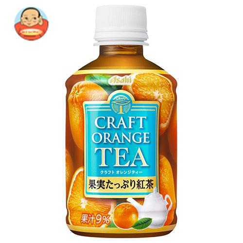 アサヒ飲料 クラフトオレンジティー 280mlペットボトル×24本入
