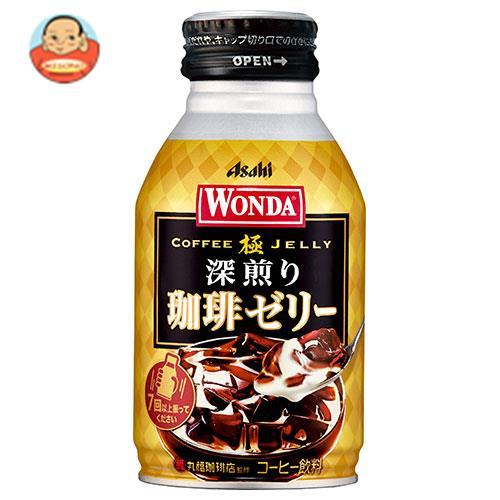 アサヒ飲料 WONDA(ワンダ) 極 深煎り珈琲ゼリー 260gボトル缶×24本入