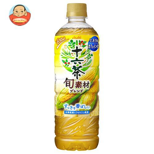 アサヒ飲料 十六茶 旬素材ブレンド 630mlペットボトル×24本入