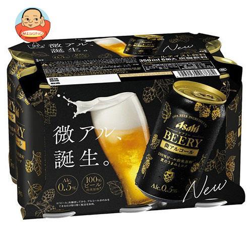 アサヒ飲料 ビアリー(6缶パック) 350ml缶×24(6×4)本入