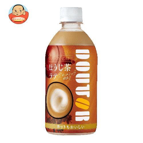 アサヒ飲料 ドトール ほうじ茶ラテ ホット&コールド 480mlペットボトル×24本入